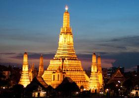 Kathmandu to Bangkok Flight