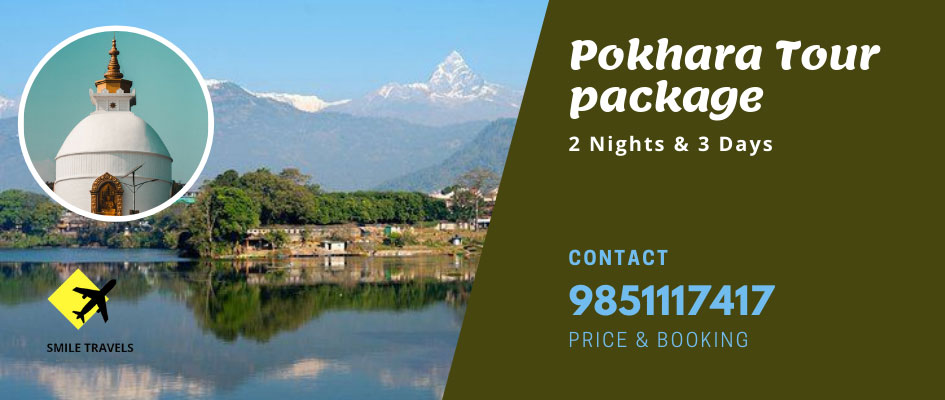 Pokhara Tour Package for Nepali